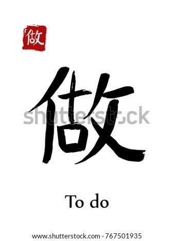 Made In China Stamp Stock Images, Royalty-Free Images