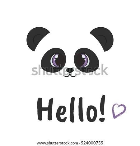 Cute Panda Face Stock Vector 365196293 Shutterstock