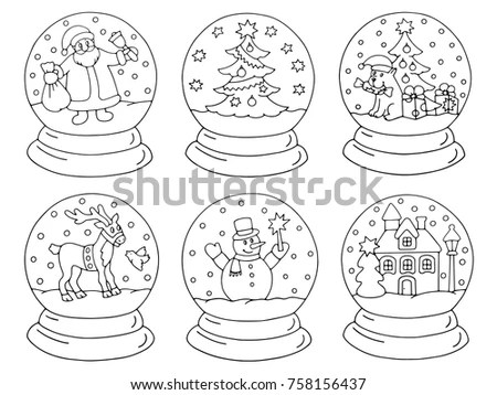Christmas Crystal Snow Globe Set Coloring Stock Vector