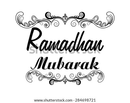 Stylish Text Ramadhan Mubarak Beautiful Floral Stock