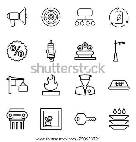 Uv Light Icon Plants Icon Wiring Diagram ~ Odicis