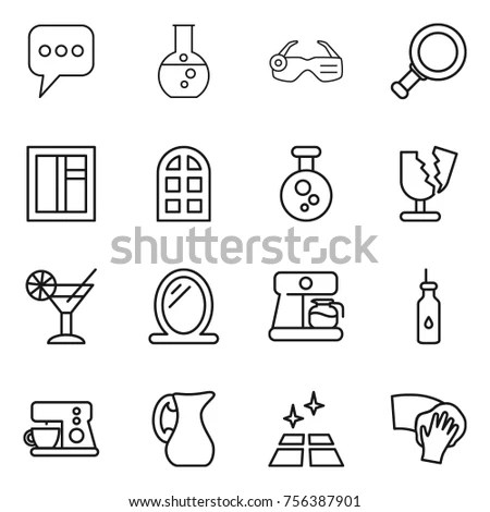 Black And White Silhouette Stock Images, Royalty-Free