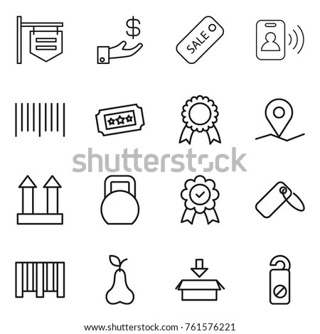 Do Not Pass Sign Stock Images, Royalty-Free Images