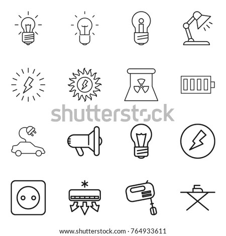 Air Conditioning Icon Stock Images, Royalty-Free Images