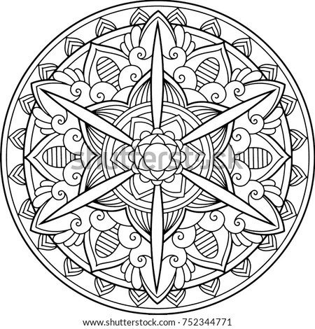 Coloring Book Pages Stock Images, Royalty-Free Images