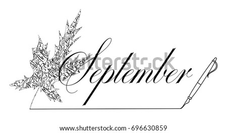 Hosanna Word Palm Leaf Hand Drawn Stock Vector 392242669