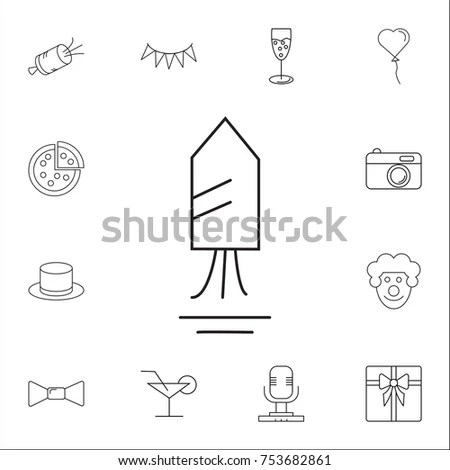 Firework Icon Set Party Icons Signs Stock Vector 753682861