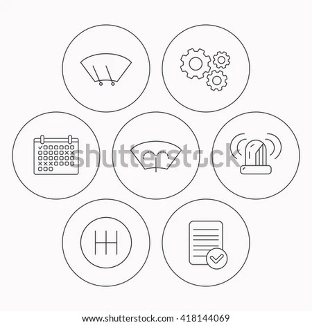 Windscreen Wipers Icon Windshield Sign Group Stock Vector