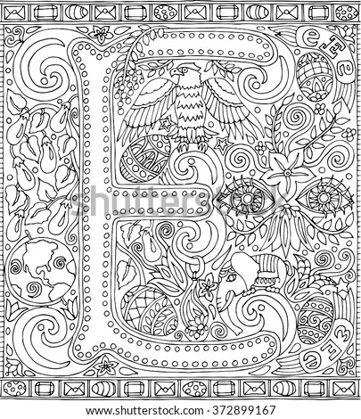 Adult Coloring Book Art Sheet Alphabet Stock Vector