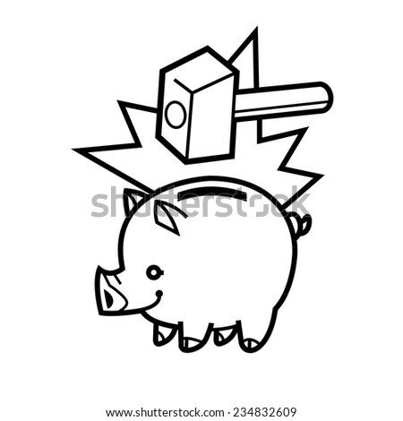 Piggy logo Stock Photos, Piggy logo Stock Photography