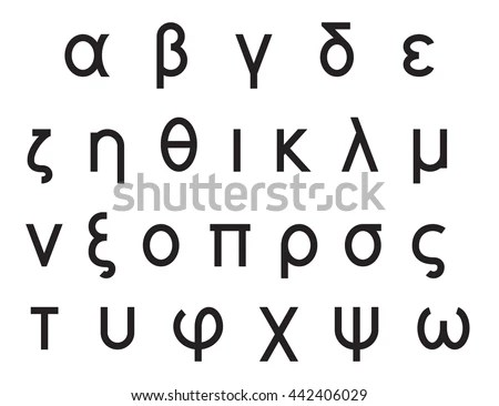 Alpha Sign Stock Images, Royalty-Free Images & Vectors