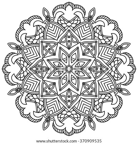 Round Ornament Design Coloring Book Page Stock Vector