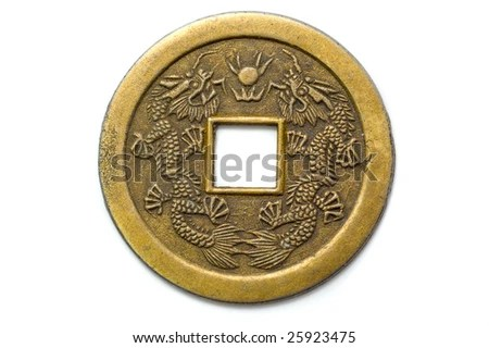 Chinese Coins Stock Images RoyaltyFree Images Vectors