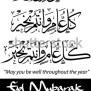 Three 3 Arabic Calligraphy Vectors Eid Stock Vector