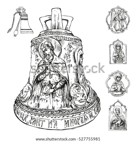Orthodox Stock Photos, Royalty-Free Images & Vectors