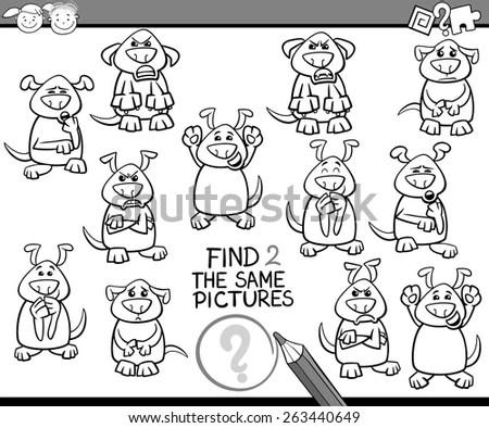 Cartoon Kid Daily Routine Activities Set Stock Vector