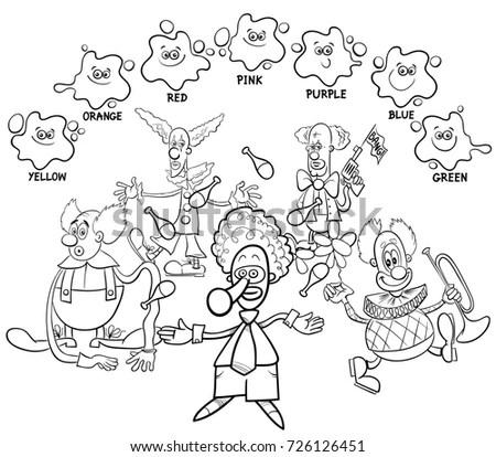 Cartoon Kids Illustrating Five Senses Stock Illustration