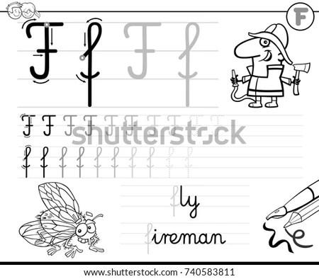 Writing Practice Letter C Printable Worksheet Stock Vector