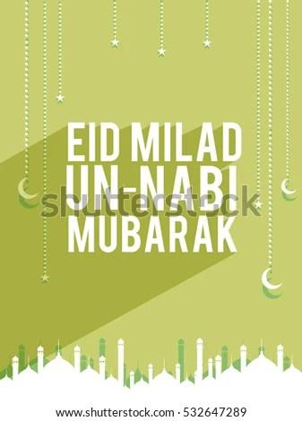 Eid Milad Un Nabi Essay - Usefulresults