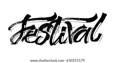 Vector Illustration Word Explore Hand Drawn Stock Vector