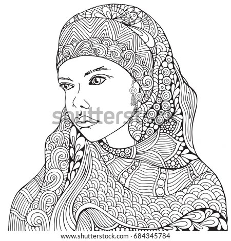 Arabic Muslim Woman Hijab Coloring Book Stock Illustration