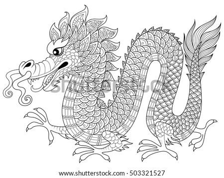 Chinese Dragon Zentangle Style Adult Antistress Stock