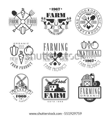 Vintage Bakery Bread Shop Logos Labels Stock Vector