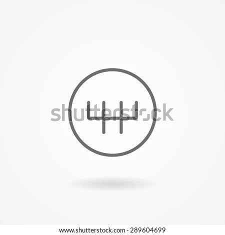 Gear Shift Stock Images, Royalty-Free Images & Vectors