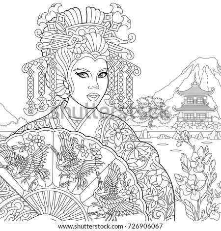 Coloring Page Geisha Japanese Dancing Actress