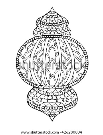 Arabic Lanterns Printable Coloring Pages Coloring Pages
