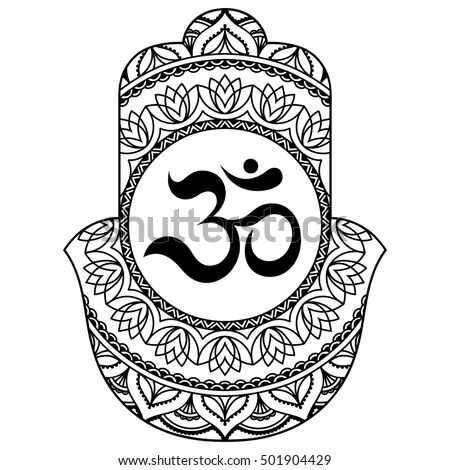 Vector Hamsa Hand Drawn Symbol Stock Vector 367325960