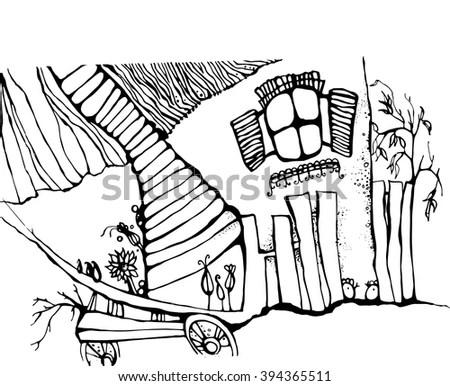 Gift Box Present Ribbon Bow Sketch Stock Vector 256188724