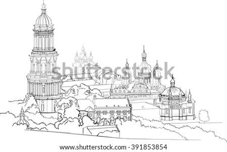 City Panorama Vector Illustration Hand Drawn Stock Vector
