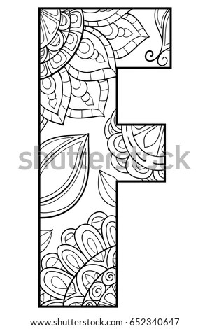 Adult Coloring Page Letter Alphabet Art Stock Vector