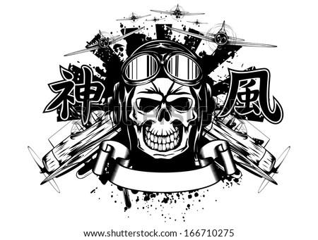 Vector Image Skull Army Helmet Stock Vector 98026316