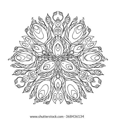 Abstract Mandala Design Kaleidoscope Shape Peacock Stock