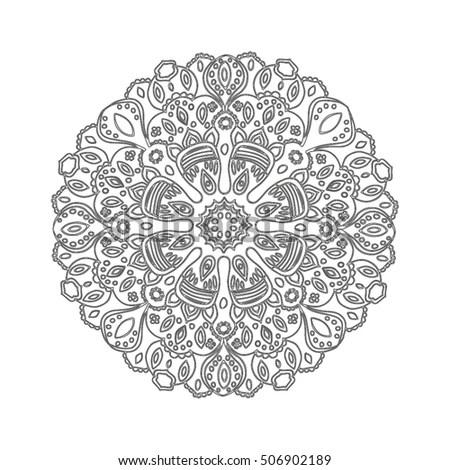 Mandala Vector Mandala Floral Mandala Flower Stock Vector