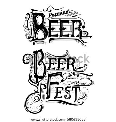 You Best Teacher World Typography Art Stock Illustration