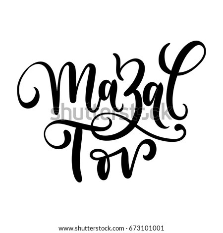 Mazel Tov Stock Images, Royalty-Free Images & Vectors