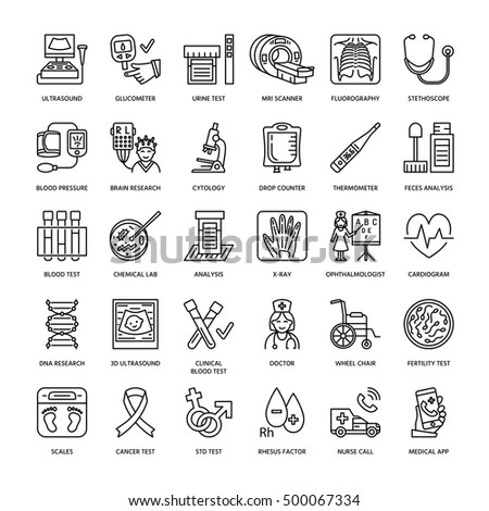 Vector Thin Line Icon Medical Equipment Stock Vector