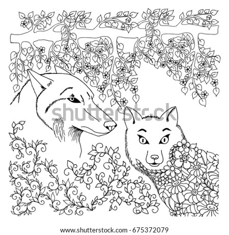 Ornate Wolf Stock Images, Royalty-Free Images & Vectors
