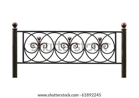 Wrought Iron Fence Stock Images, Royalty-Free Images