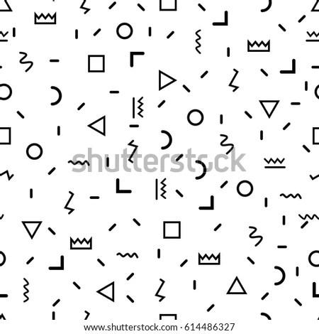 Geometric Vector Pattern Black White Form Stock Vector