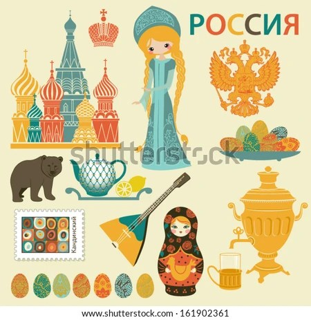 Russia Stock Photos Images Pictures Shutterstock
