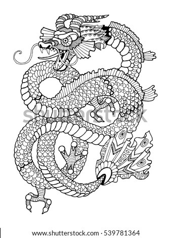 Dragon Coloring Book Adults Vector Illustration Immagine