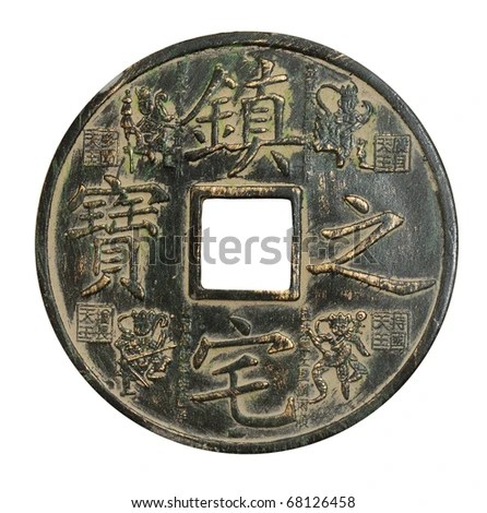 Old Chinese Coin Stock Photos Images Pictures