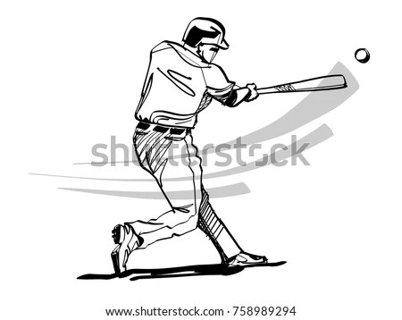 Silhouette Baseball Player Stock Vector (Royalty Free