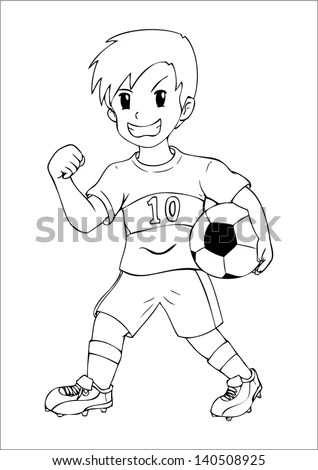 Little Girl Walking Drawing Stock Vector 327670055