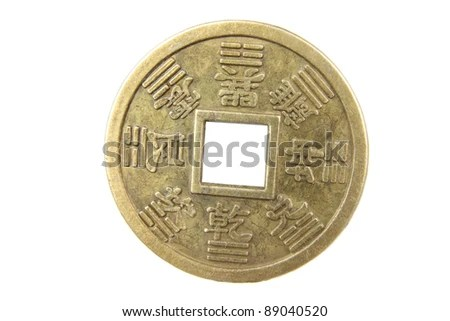 Old Chinese Feng Shui Lucky Coin Stock Photo 25923475