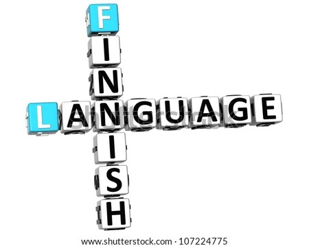 3d English Language Crossword On White Stock Illustration